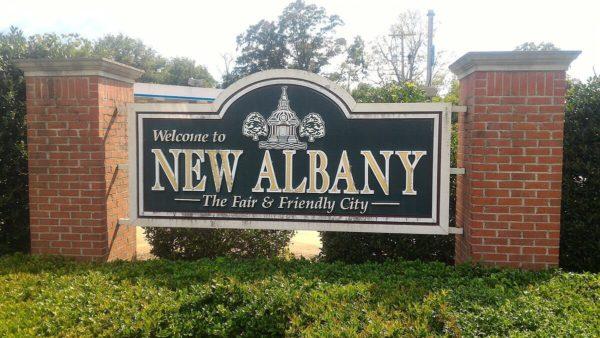 New Albany Locksmith   Locksmith Cheap